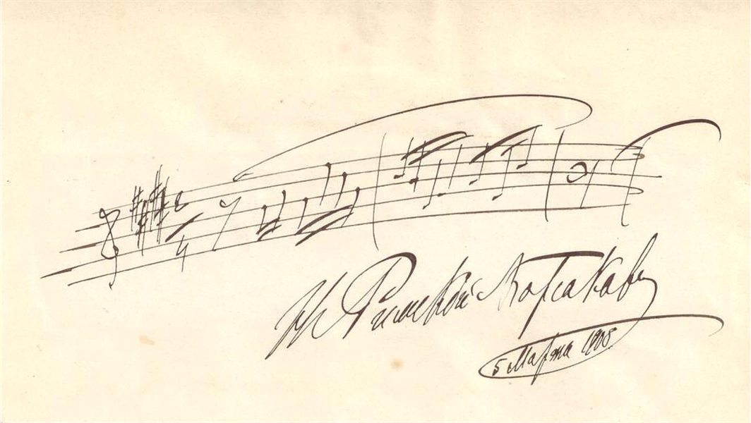 Rimskey-Korsakov scarce signed autograph music quote